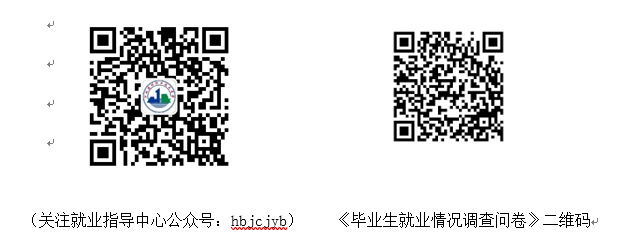 QQ图片20180920165048.png